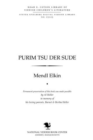 Thumbnail image for Purim tsu der sude a ḥsidishe bild ; In podryad : a bild fun alṭn Yidishn shṭeyger