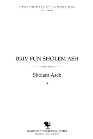 Thumbnail image for Briṿ fun Sholem Ash