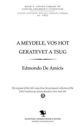 Thumbnail image for A meydele, ṿos hoṭ geraṭeṿet a tsug