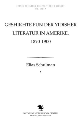 Thumbnail image for Geshikhṭe fun der Yidisher liṭeraṭur in Ameriḳe, 1870-1900