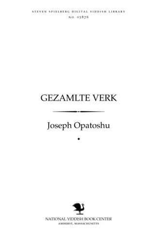 Thumbnail image for Gezamlṭe Ṿerḳ