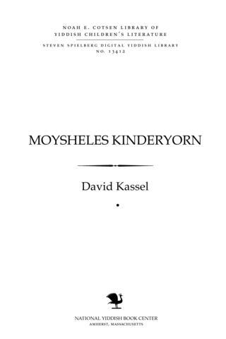 Thumbnail image for Moysheh'les ḳinderyorn