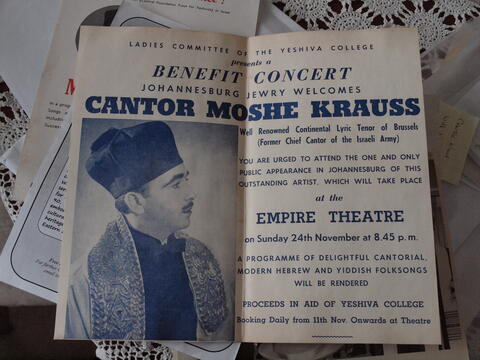 Flier for Johannesburg Jewry Welcomes Cantor Moshe Kraus at the Empire Theater