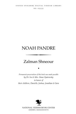 Thumbnail image for Noaḥ Pandre