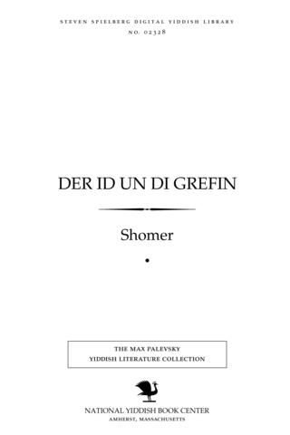 Thumbnail image for Der Id un di grefin a hekhsṭ inṭeresanṭer un rirender roman : fun di Rusishe emigranṭen in Ameriḳa