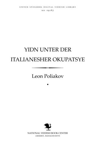 Thumbnail image for Yidn unṭer der Itạlianesher oḳupatsye