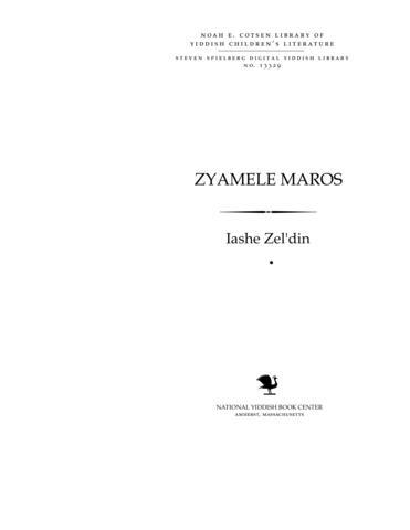 Thumbnail image for Zyamele Maṭros