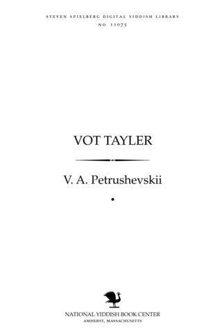 Thumbnail image for Ṿoṭ ṭayler geshikhṭe fun poyerim-baṿegung in England