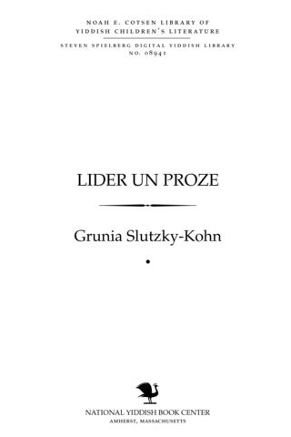 Thumbnail image for Lider un proze