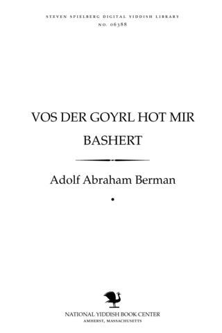 Thumbnail image for Ṿos der goyrl hoṭ mir basherṭ miṭ Yidn in Ṿarshe, 1939-1942