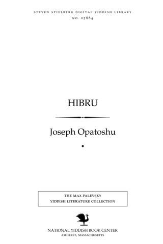 Thumbnail image for Hibru roman