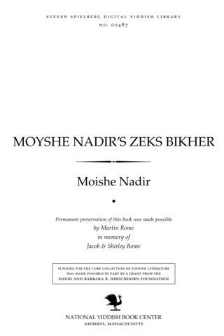 Thumbnail image for Moyshe Nadir's zeḳs bikher nayer opdruḳ in tsvay bend miṭ a nay porṭreṭ un yiḥès-brif fun dem oyṭor