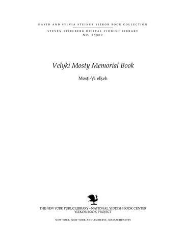 Thumbnail image for Mosti-Vi'elkeh : ḥayah ṿe-ḥurbanah shel ḳehilah Yehudit