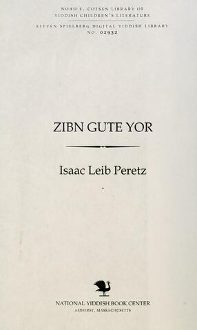 Thumbnail image for Zibn guṭe yor