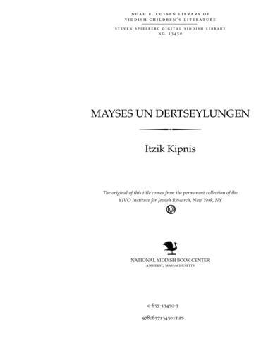 Thumbnail image for Mayses un dertseylungen