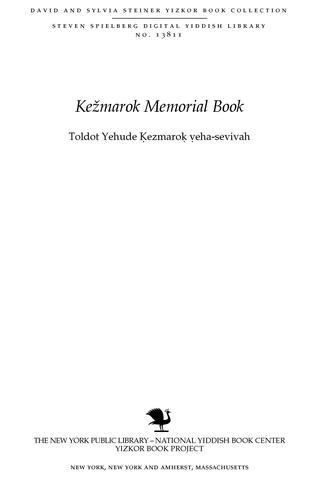 Thumbnail image for Toldot Yehude Ḳazmaroḳ ṿeha-sevivah