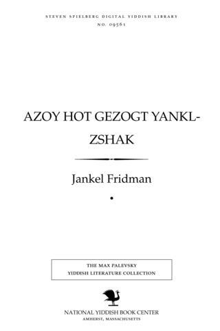 Thumbnail image for Azoy hoṭ gezogṭ Yanḳl-Zshaḳ humoresḳes