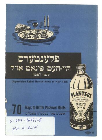 Thumbnail image for 70 ofanim far besere Pesaḥ ma'akhalim = 70 ways to better Passover meals