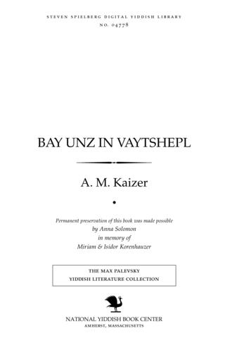 Thumbnail image for Bay unz in Ṿayṭshepl mayśes̀ un mayśe'lekh