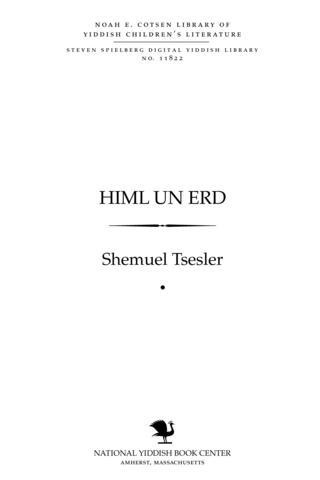 Thumbnail image for Himl un erd ḳinder-lider un ḳrayzshpiln