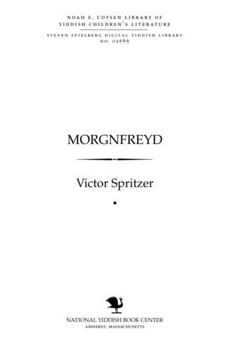 Thumbnail image for Morgnfreyd ḳindermayses
