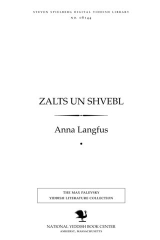 Thumbnail image for Zalts un shṿebl roman
