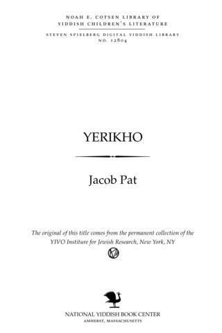 Thumbnail image for Yeriḥe dertseylṭ far ḳinder fun Yaaḳov Paṭ