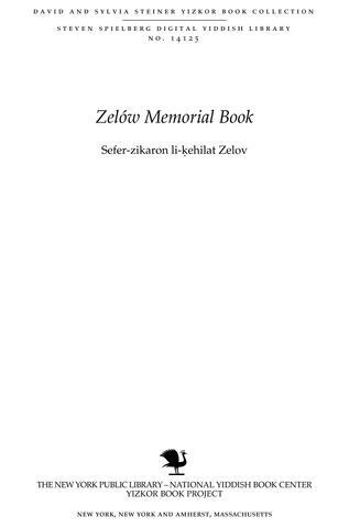 Thumbnail image for Sefer-zikaron li-kehilat Zelov