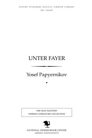 Thumbnail image for Unṭer fayer lider