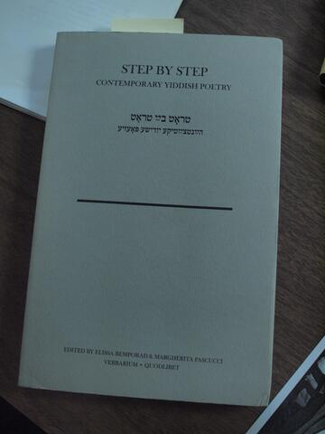Step by Step Yiddish Poetry 2