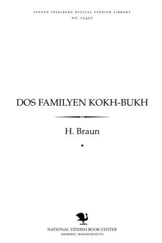 Thumbnail image for Dos familyen ḳokh-bukh bearbeyṭeṭ nokh Ameriḳanishe, Frantsoyzishe, Iṭalyenishe un Dayṭshe ḳokh-bikher spetsyel far der Yidisher ḳikh