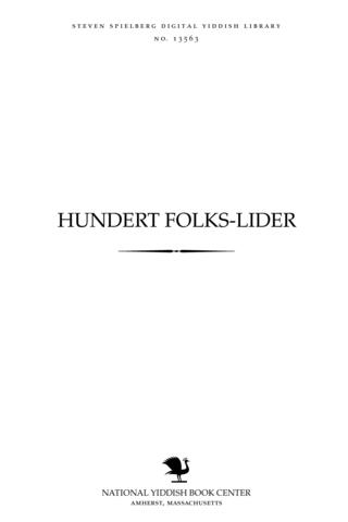Thumbnail image for Hunderṭ folḳs-lider