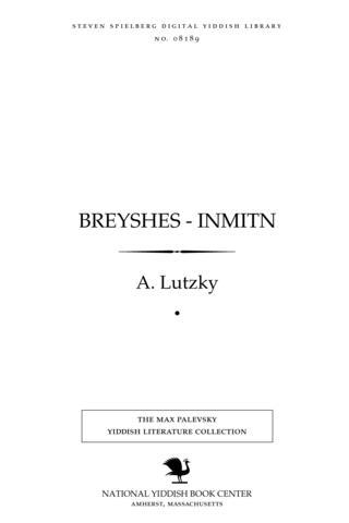 Thumbnail image for Breyshes̀ - inmiṭn poeṭishe filosofye iber ṿern un tseshṭern