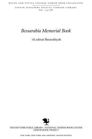 Thumbnail image for ʿAl admat Besarabiyah : divre meḥḳar, zikhronot, reshimot, teʿudot... li-ḳeviʿat ha-demut shel Yahadutah, Volume 1