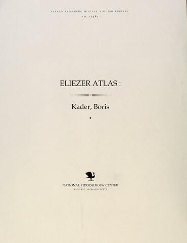 Thumbnail image for Eliʿezer Aṭlas