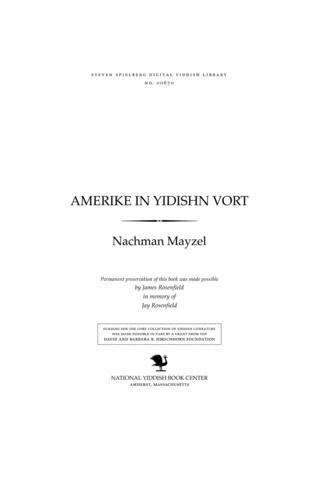 Thumbnail image for Ameriḳe in Yidishn ṿorṭ anṭologye