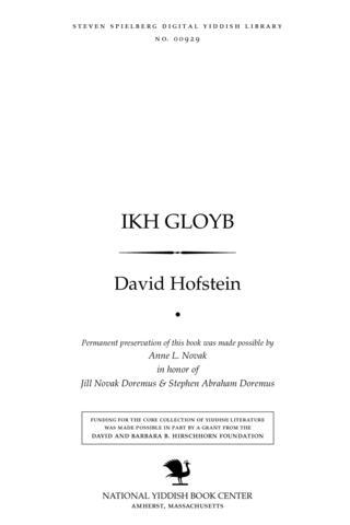 Thumbnail image for Ikh gloyb