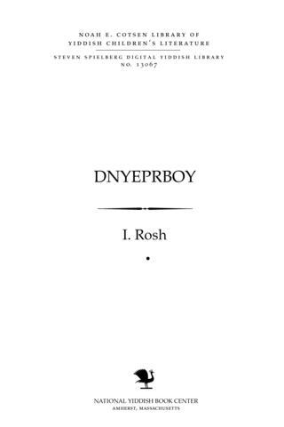 Thumbnail image for Dnyeperboy