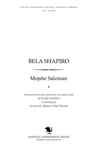Thumbnail image for Bela Shapiro : di populere froyen-geshṭalṭ