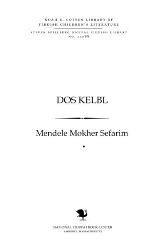 Thumbnail image for Dos ḳelbl