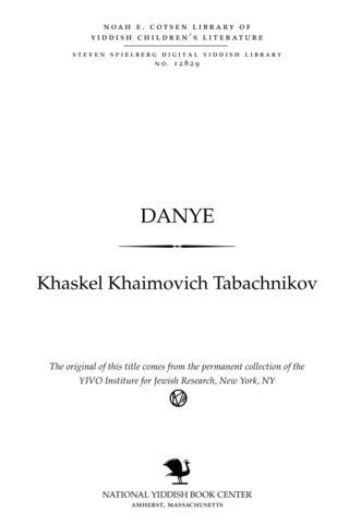 Thumbnail image for Danye