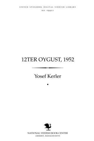 Thumbnail image for 12ṭer [d. h.Tsṿelfṭer] Oygusṭ, 1952