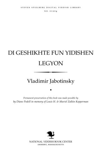 Thumbnail image for Di geshikhṭe fun Yidishen Legyon a binṭel perzenlikhe zikhroynes̀ fun'm grinder un shafer fun Yidishen Legyon