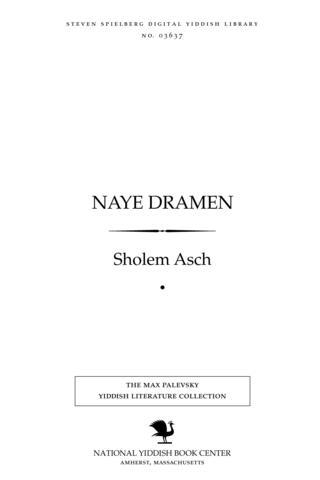 Thumbnail image for Naye dramen