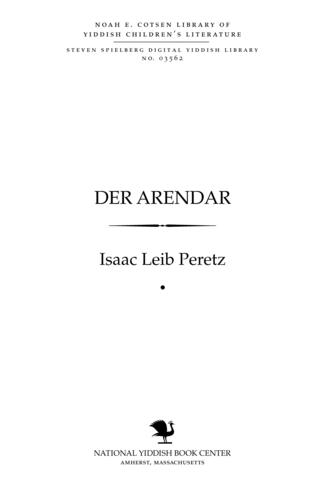 Thumbnail image for Der arendar