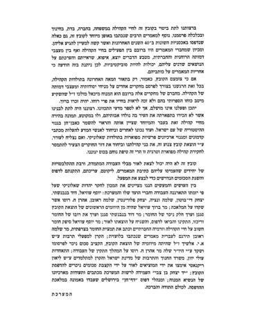 Thumbnail image for Śaloniḳi : ʻir ṿa-'em be-Yiśra'el