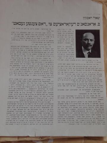Article about Boris Aronson Set Design Page 1
