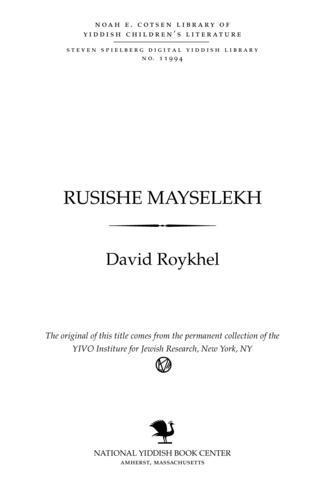 Thumbnail image for Rusishe mayśelekh Dos rivele