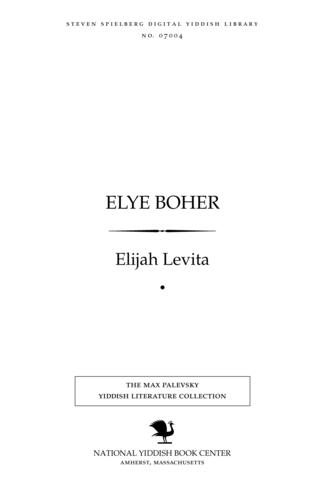 Thumbnail image for Elye Boḥer poeṭishe shafungen in Yidish