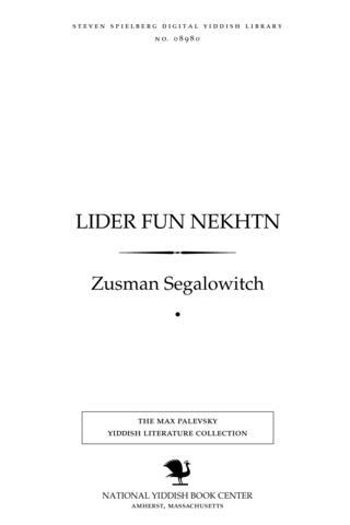 Thumbnail image for Lider fun nekhṭn